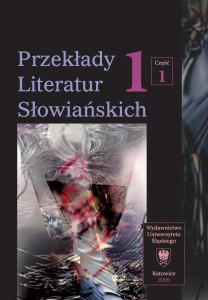 przeklady_literatur_slowianskich_t_1_okladkargb