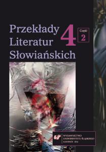 przeklady_literatur_slowianskich_t_4_cz_2_okl
