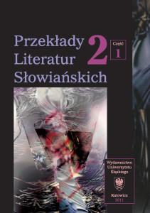 przeklady_literatur_slowianskich_t_2_cz_1_okl